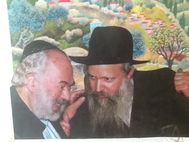Rav with Carlebach - Nachshon in background